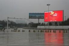 广州LED户外传媒屏