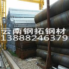 今日螺旋钢管最新价格行情资讯螺旋钢管厂家