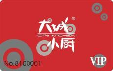 VIP卡制作 VIP卡免费设计 VIP卡制作厂家