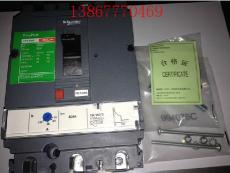 施耐德CVS250F/250A/3P斷路器