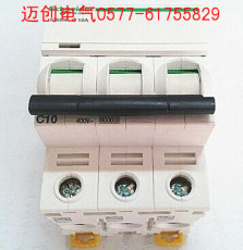 C65N-C40A/3P小型斷路器
