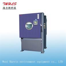 供應高低溫真空試驗箱 真空干燥箱