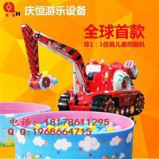兒童挖掘機 大型兒童挖機 童車挖挖機