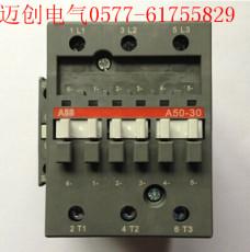 CJX7-50-30-11交流接觸器參數