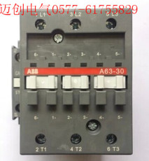 ABB交流接觸器CJX7-63-30-11
