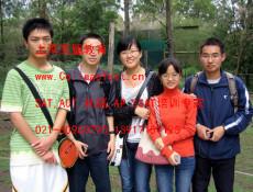 上海美盟全外教一对一SAT课程