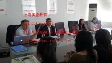 上海一对六美盟SAT预备基础周末班