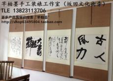 深圳地铁字画装裱上门取货代写书法字画复制