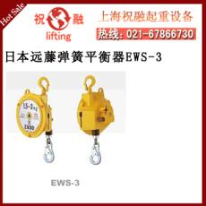 远藤弹簧平衡器 远藤弹簧平衡器流水线专用