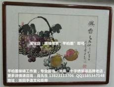 深圳龙华区观澜字画装裱上门取画画框字画