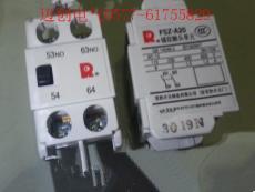 CK3交流接觸器FSZ-A20輔助觸頭