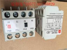 FSZ-A22常熟CK3接觸器觸頭