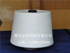 环锭纺涤棉混纺纱线 T65/C35 10支