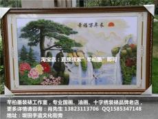 深圳福田车公庙实体店经营可以放心装裱字画