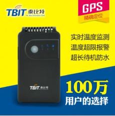 冷鏈GPS溫度監測儀 雙模 超長待機 免安裝