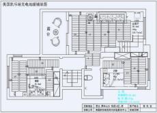 郑州电地暖 凯乐瑞克 果岭山水电地暖安装