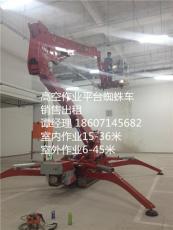 北京23米蜘蛛车出租 北京室内升降平台销售