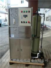 陆用产水量10吨海水淡化设备