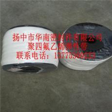 聚四氟乙烯缠绕带价格图片