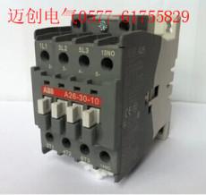 ZA26-40接觸器線圈