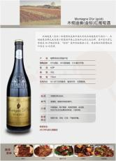 新世界葡萄酒如何在葡萄酒批發市場快速發展