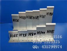 生產400型360度咬口鋁鎂錳板支座廠家價格