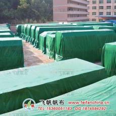 篷布加工 篷布规格篷布加工 篷布加工生产厂