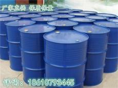 中央空調防凍液 機械液壓支架防凍液劑 煤改
