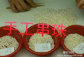 连云港农村人做什么生意好手工活加工外发