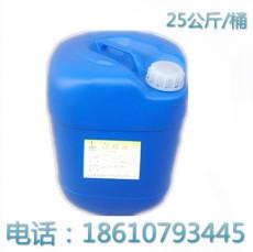 蒸汽鍋爐清罐脫氧劑鍋爐除氧劑停爐濕保護劑
