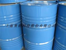 金屬萃取溶劑Escaid 110