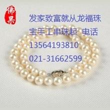 江西余干手工活外发穿珍珠在家代加工赚钱