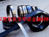供應GMW3399M-ST-S-CR780T/420Y鍍鋅板