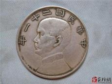 大清銅幣物現鑒定 上海那里價格低