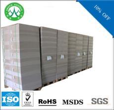300g卷筒灰板紙 裱糊禮盒專用雙灰紙板 東莞