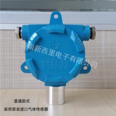 氢气报警器-可燃气体报警器