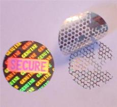 數碼防偽商標 塑面3D防偽商標 3D立體防偽標