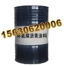 环氧煤焦油沥青漆专业生产厂家