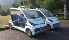 供应贵州电动巡逻车 小区电动巡逻车价格