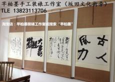 深圳照片墻婚紗框 擺臺 字畫裝裱 畫框定制