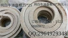 盤根 盤根供貨商 供應油麻盤根廠家
