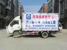 大连厢式货车车体广告制作发布