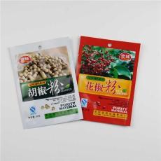 食品塑优德app包装袋 食品包装袋定做-友谦吸塑