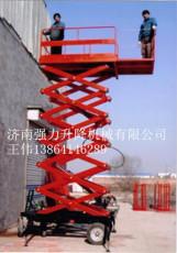 濟寧10米升降機12米移動四輪牽引液壓升降機