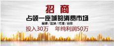 深圳專業進口紅酒公司掀起紅酒批發加盟風潮