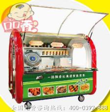 口口香小吃車加盟 燒烤小吃車 多功能小吃車