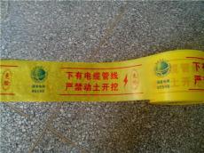 生产电缆警示带