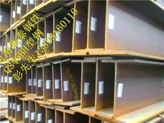 供应河南H型钢郑州H型钢价格H型钢销售