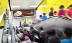成都地铁梯眉广告