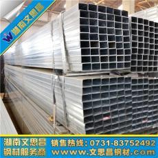 方管廠家供應Q235方矩管品質可靠價格更優惠